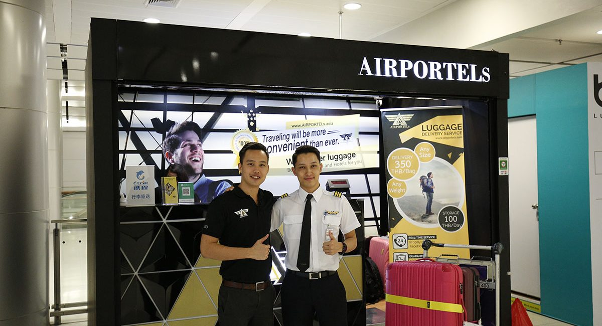 <span class='p-name'>How to go to AIRPORTELs counter at BKK Airport</span>