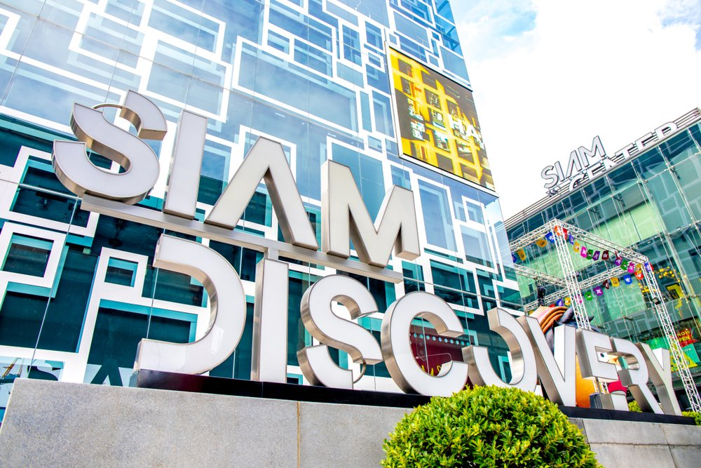 Siam, Siam Discovery, Thailand Shopping